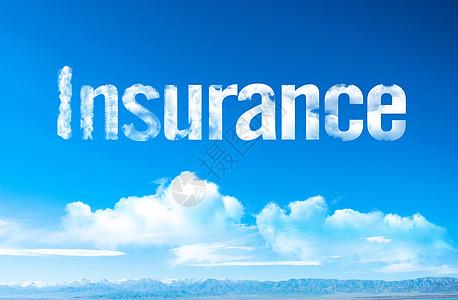 白云组成的保险图片