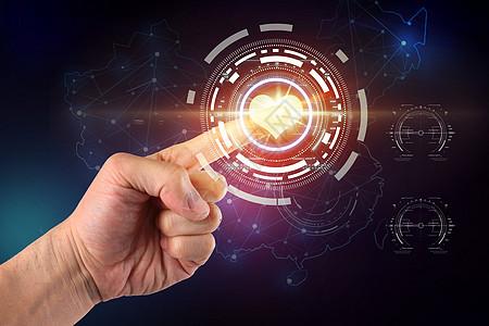 手点心形互联网科技光环图片