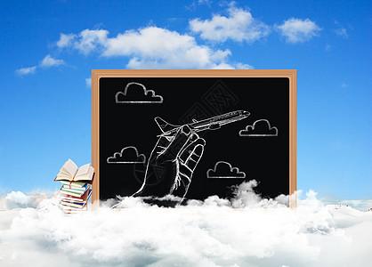 云上的黑板飞机图片