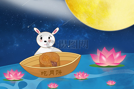 中秋节玉兔吃月饼海报图片