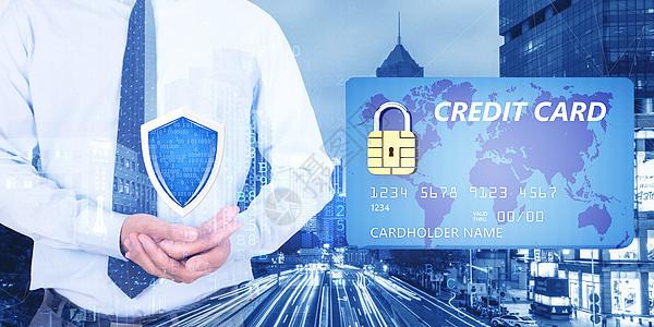信用卡安全图片