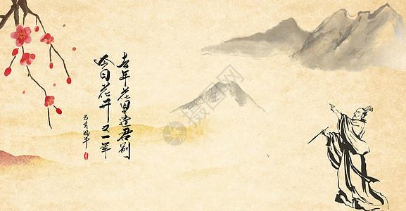 红叶山水水墨图图片