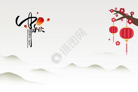 中秋节手绘桂花中国风背景图片