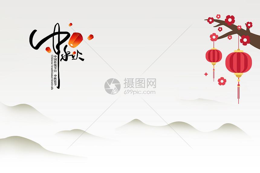 中秋节手绘桂花中国风背景