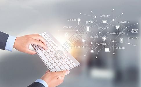 科技商务键盘图片