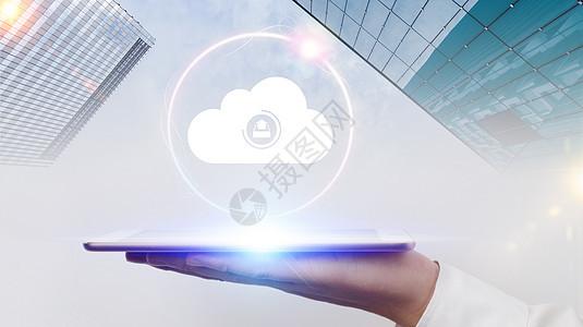 云计算智能办公图片