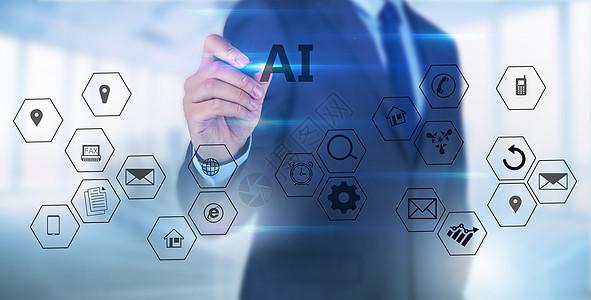 AI智能科技图片
