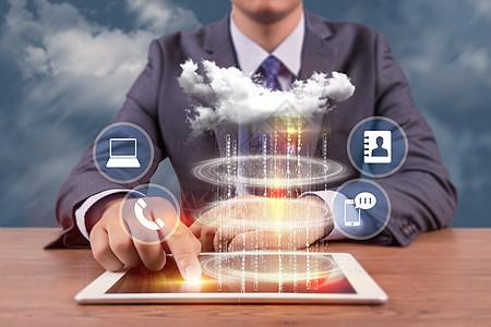 商务男士网络云科技共享图片