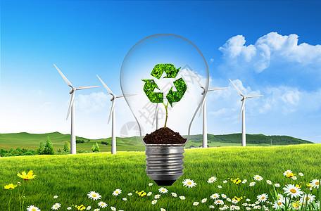 绿色节能科技图片