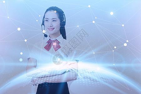 客服与世界信息科技图片