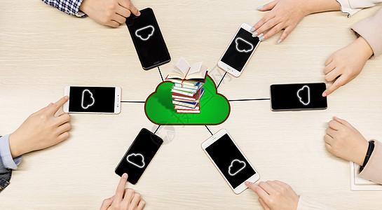 手机链接互联网云数据读书学习图片