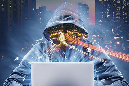 黑客信息图片