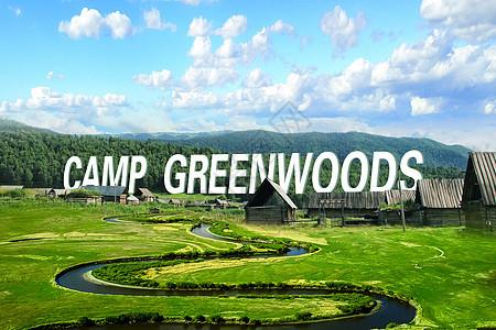 森林小木屋前的夏令营图片