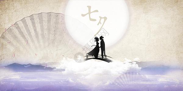 七夕中国情人节图片