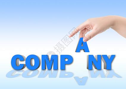 公司立体字母图片