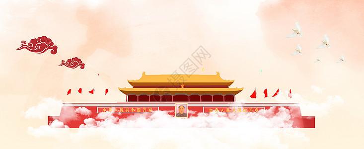 党建政府中国梦海报banner背景图片