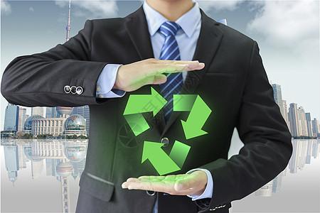 手托环保标志图片