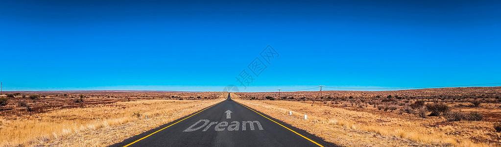 通往梦想的道路图片