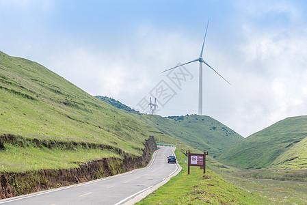 贵州乌蒙大草原图片