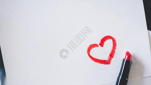 七夕情人节口红爱心表白图片