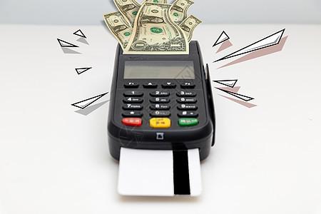 银行卡里刷出的钱图片