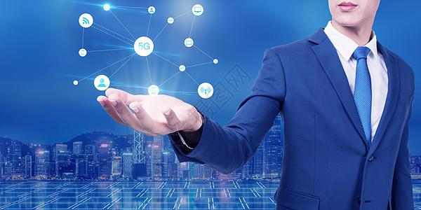 工商及社会网络之手图片