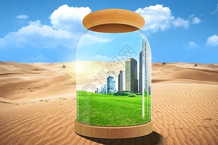 沙漠绿化图片