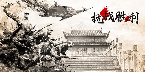 中国国徽_抗战胜利图片素材-正版创意图片500529137-摄图网