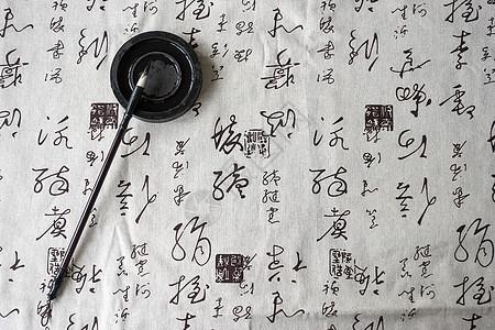 中国风水墨书法艺术图片