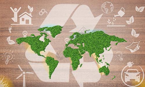 环保节能新生活图片