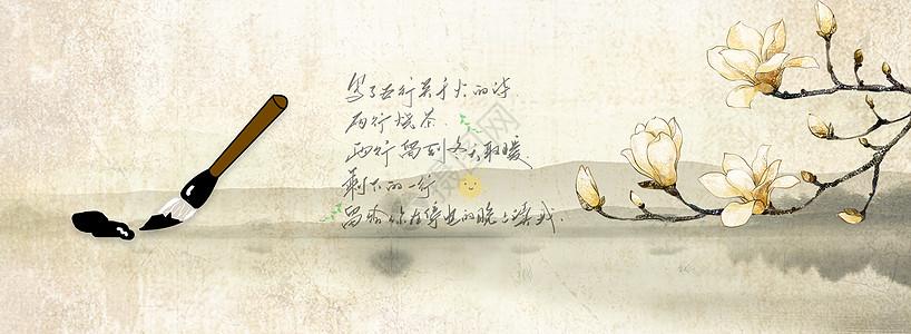 水墨花卉诗歌图图片