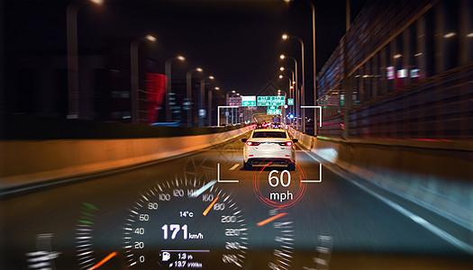 车辆智能科技图片