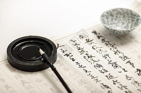 水墨书法传统艺术茶道中国风图片