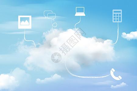 云端科技智能连接图片