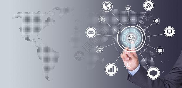 智能商务科技图片