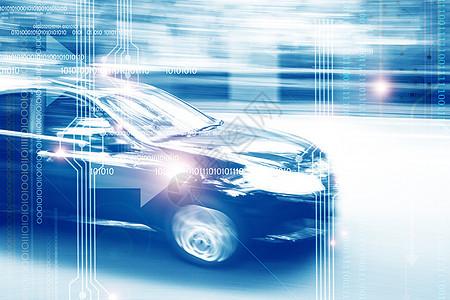 车流科技图片