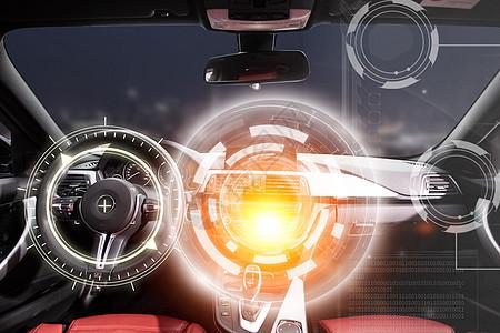 智能汽车内部图片