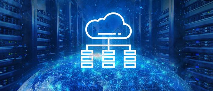 网络机房空间云计算图片
