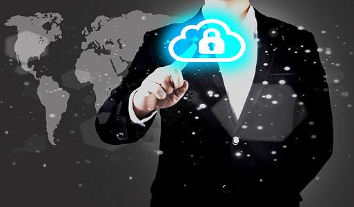 全球云数据与安全图片