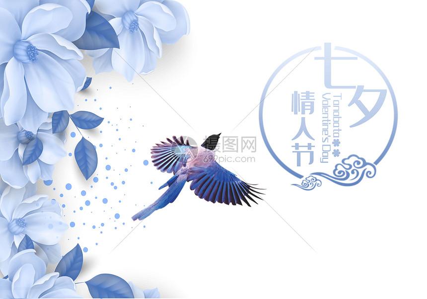 七夕情感_七夕图片素材-正版创意图片500531206-摄图网