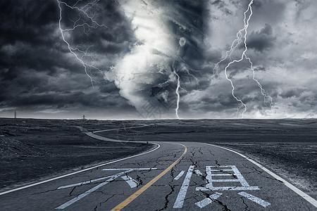 励志公路图片