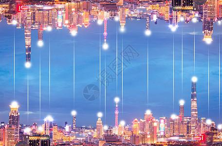 城市信号交流图片