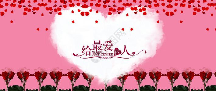 简约玫瑰粉红背景海报图片