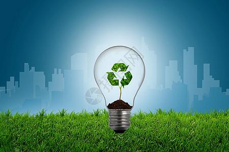 环保城市科技图片
