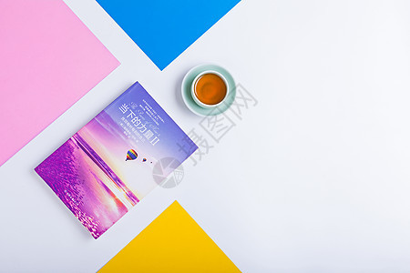 撞色书本桌面素材图片