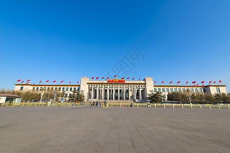 蓝天下的北京人民大会堂图片