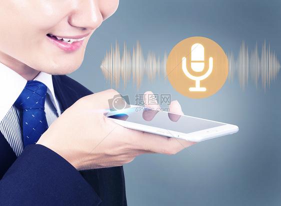 手机语音通话图片