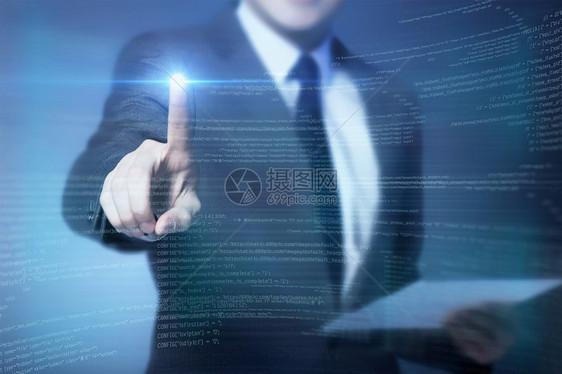 科技链接图片
