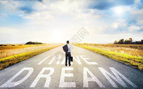 梦想之路图片
