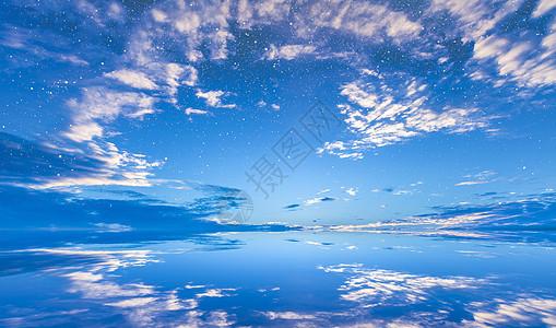 梦幻天空之境水天一色蓝色背景图片图片